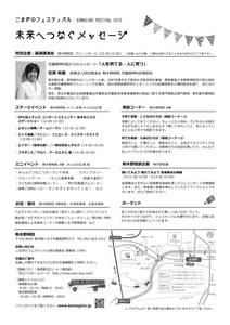 176号季刊誌-7