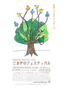 176号季刊誌-6